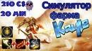 Кейл - Симулятор фарма! I Patch 8.13 I Gold EU-West I League of Legends