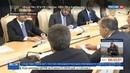 Новости на Россия 24 • Доха не будет высылать иностранцев, чьи страны разорвали отношения с Катаром