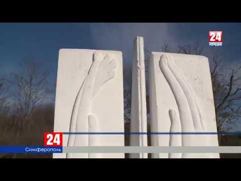 В Симферополе выделили десять миллионов рублей на благоустройство памятников времён ВОВ