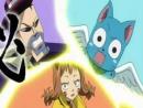 Прикол из аниме Фейри Тейл, Хвост феи, Fairy Tail