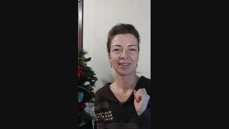 Ответы на анонимные вопросы - 16.01.19