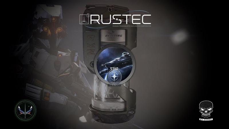 Star Citizen {Star Marine} - Grenade [RUSTEC]