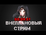 Paladins - Внеплановый СТРИМ!
