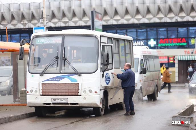 Аэропорт Платов - Ростов-на-Дону (ROV): как добраться, терминал, инфраструктура