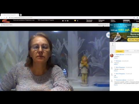 Сувенирная кукла из золочёной бумаги Кукольная мастерская Наталья Чикурова