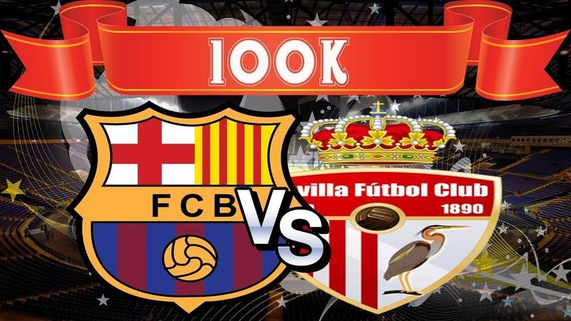 Прогноз Барселона - Севилья   20.10.18   Ставка 100К