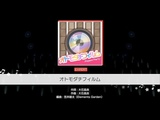 Poppin'Party『Otomodachi Film』(難易度:EXPERT)プレイ動画