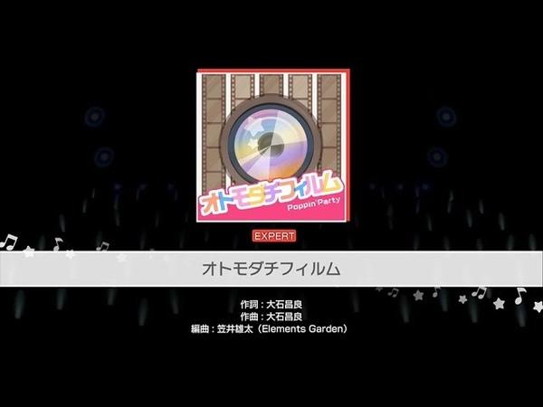 Poppin'Party『Otomodachi Film』 難易度:EXPERT プレイ動画