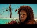 Затерянный мир (2009)- Чака,ты коп?