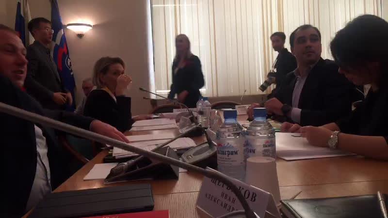 Заседание Рабочей Группы по Реновации в ГД 22 10 2018