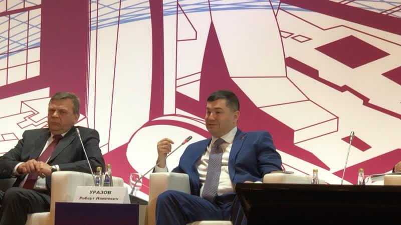 Р. Уразов, ген.директор WSR, об изменениях профессионального образования