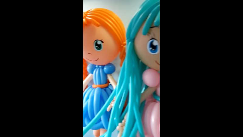 Делаем Куклы из воздушных шариков