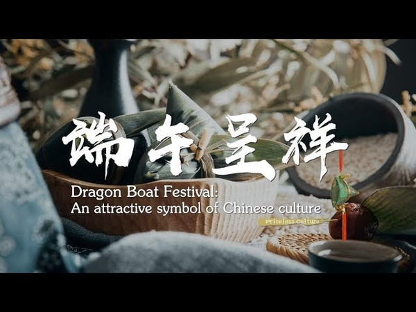 Dragon Boat Festival: An attractive symbol of Chinese culture