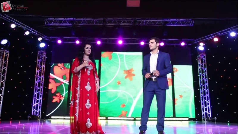Марьям Казиева и Рамазан Раджабов Дадин кlвакан хабар анус NEW 2018