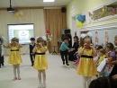Кадриль танец ко Дню Воспитателя