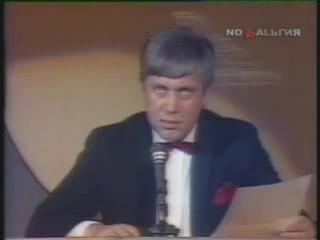В. Винокур - Пародия на Кашпировского
