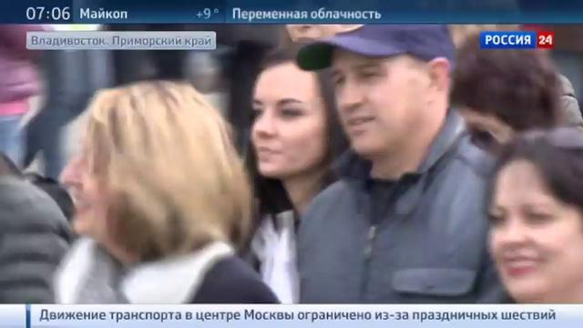 Новости на Россия 24 • Первомай начал свое праздничное шествие по стране