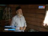 Этнографический музей открыли в деревне Юрт-Ора Колыванского района