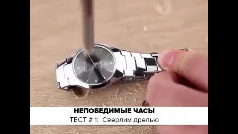 Непобедимые часы DOM