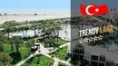 Отель Тренди Лара 5* (Анталья). Trendy Lara 5* (Анталья). Рекламный тур География