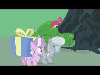 Мой маленький пони - Дружба - это магия. Сезон 1 Серия 12