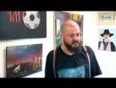Культурная Эволюция - Зюзишная выставка про футбол [2018] HD 720