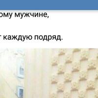 Танюшка Фетисова