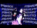 [SNS] • Kiss The Sky MEP - 7th Place - SNS Summer Festival