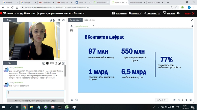 Сергей Подузов | Санкт-Петербург