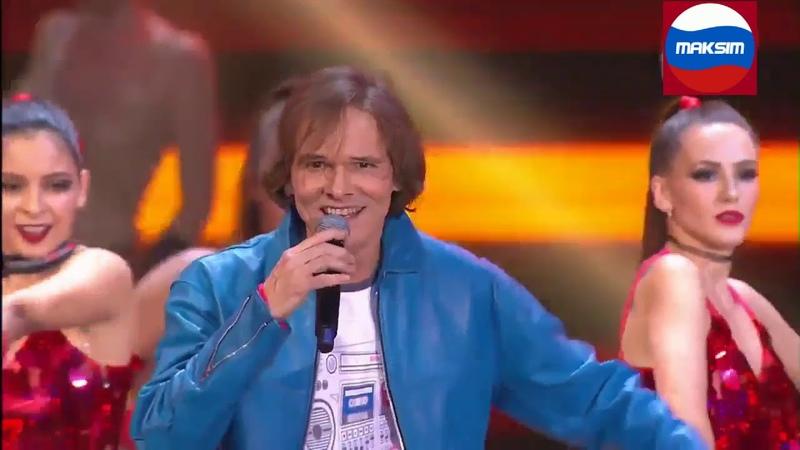 Легенды Ретро FM 2018 Новогодний выпуск.Эфир с телеканала Maksim от 8.12.2018