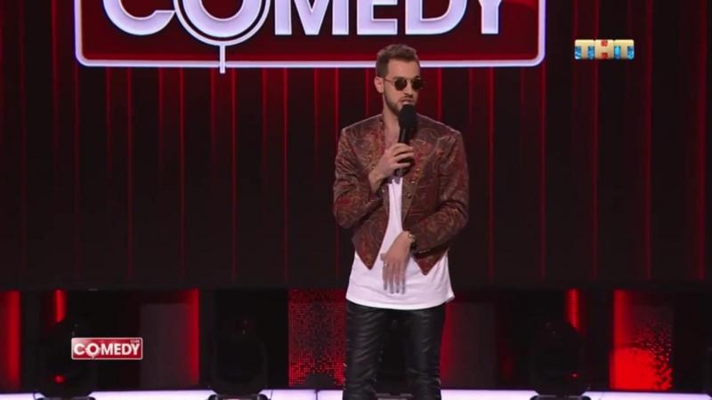 Comedy Club | 😄 Андрей Бебуришвили - Пако