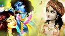 Heart Touching Krishna Dhun Top Krishna Bhajans Popular ISKCON Dhun and Bhajans
