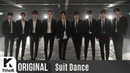 Suit Dance(수트댄스): SF9(에스에프나인) _ Now or Never(질렀어)
