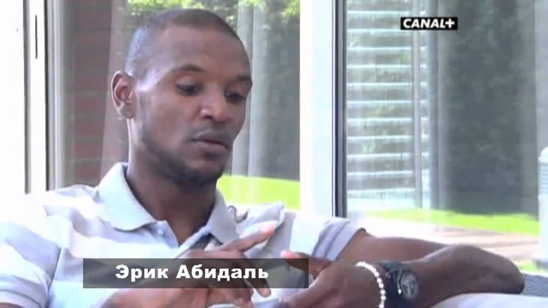 34 Мы в Исламе Футболисты Кануте Анри Абидаль Зидан mpg