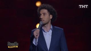 Stand Up: Дмитрий Романов - Выступление перед евреями в Кремле