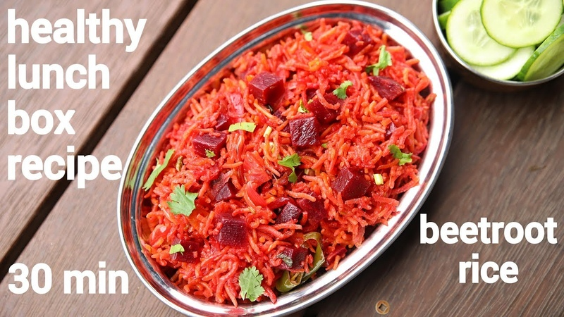 Beetroot rice recipe | बीटरूट राइस रेसिपी | beetroot pulao | how to make beetroot rice