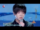 「РУСC СУБ」 《天籁之战》 Битва голосов ep6 《Dear friend》 华晨宇 Hua Chenyu