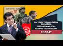 Туркменистан Государственная Тайна Харамдага Бердымухамедова Количество Погибших Солдат