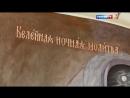 Док.Фильм Монах 2017.mp4