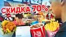 КАССИР В ШОКЕ СЕКРЕТНЫЙ КУПОН KFC Лайфхак как бесплатно поесть в КФС Gerasev