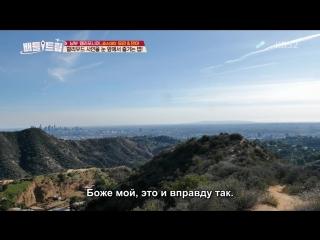 Битва путешествий (Корея. телешоу, вып. 80, 2018)