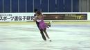 ISU 2014 Jr Grand Prix Ljubljana Free Dance Brianna DELMAESTRO / Timothy LUM CAN