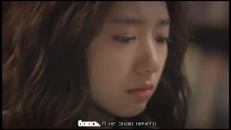 песня Пак Шен Хё