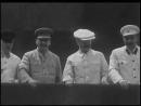 1930 е года Стоя на мавзолее можно было ещё и покурить