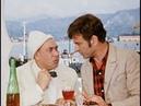 Двенадцать стульев (1971) любимый момент из кино