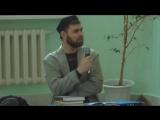 Любовь к Аллаhу (часть 15) - Устаз Дауд Аль-Ханафий.mp4