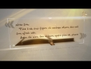 Евангелие дня. Что случится перед концом света