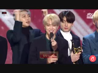 190106 BTS win U+ Idol Popularity Award @ 33rd Golden Disc Awards Day 2