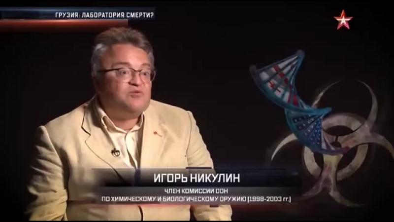 Политический детектив. Грузия - Лаборатория смерти ( 16.09.2018 )