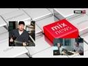 Лидер группы Парк Горького Алексей Белов в программе Абонент доступен MIXTV